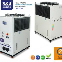 CW7800chiller