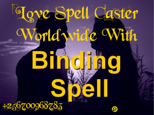 Binding Love spell.png