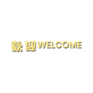 Welcome-chinese-takeaway-logo.png
